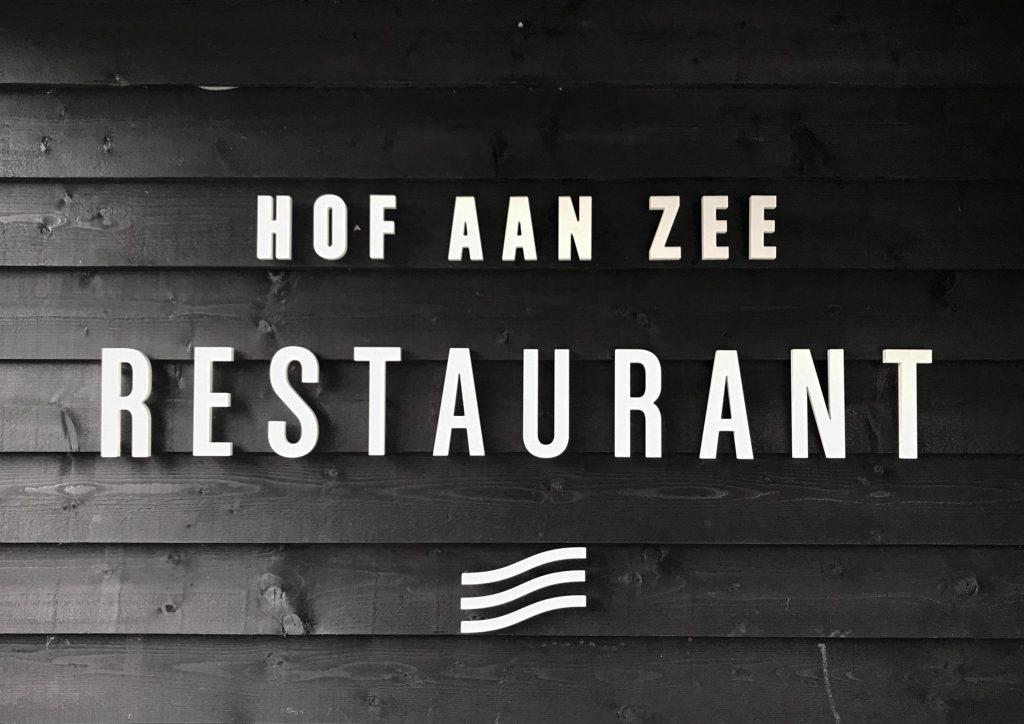 Logo Hof Aan Zee Koudekerke
